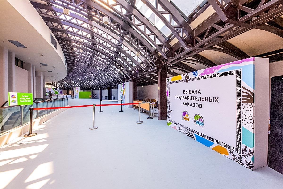 Foyer - Exhibition on Titanic-min